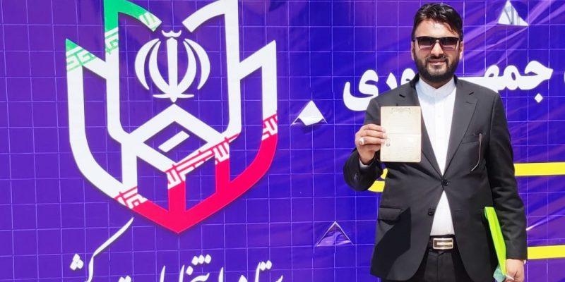 ثبت نام دکتر عباس احمدی مهر در سیزدهمین دوره ریاست جمهوری